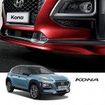 [TUIX] Hyundai Kona Flux - TUIX Front Skirt Kit