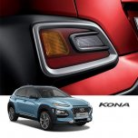 [MOBIS] Hyundai Kona Flux - TUIX Rear Lamp Granish