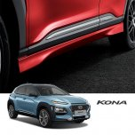 [TUIX] Hyundai Kona Flux - TUIX Side Skirts Set