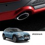 Двойной глушитель TUIX 2WD - Hyundai Kona Flux (MOBIS)