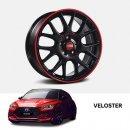 """[TUIX] Hyundai Veloster (JS) - TUIX 18"""" BBS Alloy Wheels Set"""