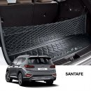 [TUIX] Hyundai Santa Fe TM - TUIX Luggage net