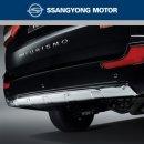 [SSANGYONG] SsangYong Korando Turismo - Rear Skid Plate (SUS)
