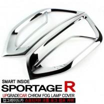 [HSM] KIA Sportage R - Fog Lamp Chrome Molding Set