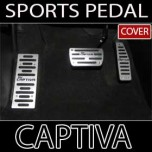 [GREENTECH] Chevrolet Captiva - Aluminum Sports Pedal Set (cover type)