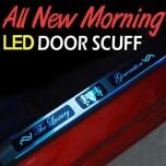 [ARTX] KIA All New Morning - Luxury Generation Chrome LED Door Sill Scuff Plates Set