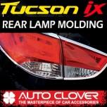 [AUTO CLOVER] Hyundai Tucson iX - Rear Lamp Chrome Molding Set (B637)