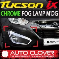 [AUTO CLOVER] Hyundai Tucson iX - Fog Lamp & Reflector Chrome Molding Set (B634)