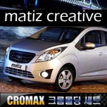 [CROMAX] GM-Daewoo Matiz Creative - Side Mirror & Tail Lamp Chrome Molding Set (A)