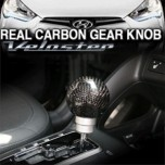 [GREENTECH] Hyundai Veloster - Real Carbon Gear Knob