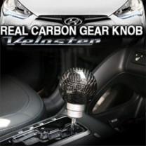 [GREENTECH] Hyundai Veloster - Real Carbon Gear Knob