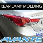 [KYOUNG DONG] Hyundai Avante MD - Rear Lamp Chrome Molding Set (K-579)