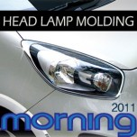 [KYOUNG DONG] KIA All New Morning - Head Lamp Chrome Molding Set (K-961)