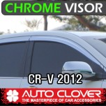 [AUTO CLOVER] Honda CR-V - Chrome Door Visor (C505)