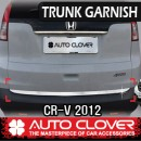 [AUTO CLOVER] Honda CR-V - Trunk Chrome Molding (C754)