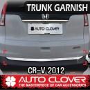 [AUTO CLOVER] Honda CR-V - Trunk Chrome Molding (C754)