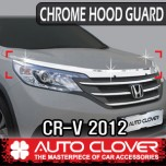 [AUTO CLOVER] Honda CR-V - Chrome Hood Guard Molding Set (B521)