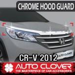 [AUTO CLOVER] Honda CR-V - Chrome Hood Guard Molding Set (B521)
