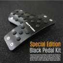 [DXSOAUTO] SsangYong Actyon Sports - Special Edition BLACK Pedal Plate Set