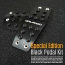 [DXSOAUTO] Chevrolet Cruze - Special Edition BLACK Pedal Plate Set
