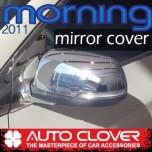 [AUTO CLOVER] KIA All New Morning - Side Mirror Chrome Molding Set (B717) - LED Type