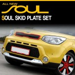 [HNS] KIA All New Soul - Front & Rear Skid Plate Set