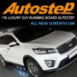 [AUTOSTEP] KIA All New Sorento UM​ - Auto Folding Side Running Board Steps Set