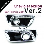 [DK Motion] Chevrolet Malibu - LED Daytime Running Lights Set Ver.2