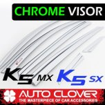 [AUTO CLOVER] KIA All New K5 - Chrome Door Visor Set (D633)