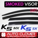 [AUTO CLOVER] KIA All New K5 - Smoked Door Visor Set (D066)