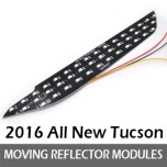 [GOGOCAR] Hyundai All New Tucson - Moving Shift Rear Bumper Reflector Modules