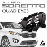 LED ПТФ Quad Eye Power LED - KIA All New Sorento UM (DK Motion)