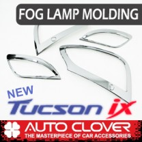 [AUTO CLOVER] Hyundai New Tucson ix - Fog Lamp Chrome Molding Set (C491)