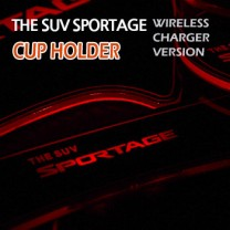[SENSELIGHT] KIA Sportage QL - LED Cup Holder & Console Plate Full Set (w/charger)