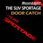 [SENSE LIGHT] KIA Sportage QL - LED Inside Door Catch Plates Set