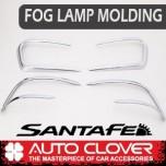 [AUTO CLOVER] Hyundai Santa Fe The Prime - Fog Lamp Chrome Molding Set (D818)