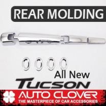 [AUTO CLOVER] Hyundai Tucson TL - Rear Chrome Molding Kit (C287)