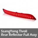 [GOGOCAR] SsangYong Tivoli - Rear Bumper LED Reflector Full Kit