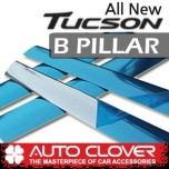 [AUTO CLOVER] Hyundai Tucson TL - PVC B Pillar Molding Set (B176)
