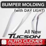 [AUTO CLOVER] Hyundai All New Tucson  - Front & Rear Bumper Chrome Molding (C706)