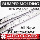 [AUTO CLOVER] Hyundai All New Tucson  - Front & Rear Bumper Chrome Molding (C708)