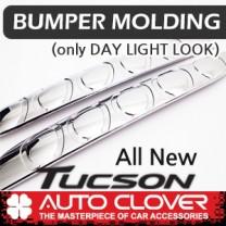 [AUTO CLOVER] Hyundai Tucson TL  - Bumper Chrome Molding (C708)