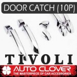 [AUTO CLOVER] SsangYong Tivoli - Door Catch Chrome Molding Set (B866)