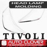 [AUTO CLOVER] SsangYong Tivoli - Head Lamp Chrome Garnish Set (D822)