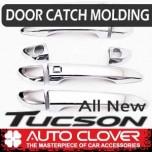 [AUTO CLOVER] Hyundai All New Tucson - Door Catch Chrome Molding (B875)