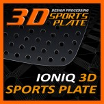 [DXSOAUTO] Hyundai Ioniq - 3D Sports Plate Circle Type Set