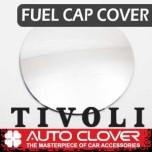 [AUTO CLOVER] SsangYong Tivoli - Fuel Tank Cap Cover Molding (B360)