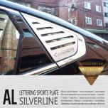 [DXSOAUTO] 2014-2015 KIA All New Soul - AL Silverline Lettering Sports Plate