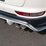 [ADRO] KIA All New Sportage QL - Rear Half  Lip Aero Parts