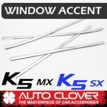 [AUTO CLOVER] KIA All New K5 MX / SX - Window Accent Chrome Molding Set (B257)
